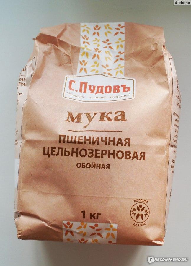 Пшеничная обойная мука рецепты