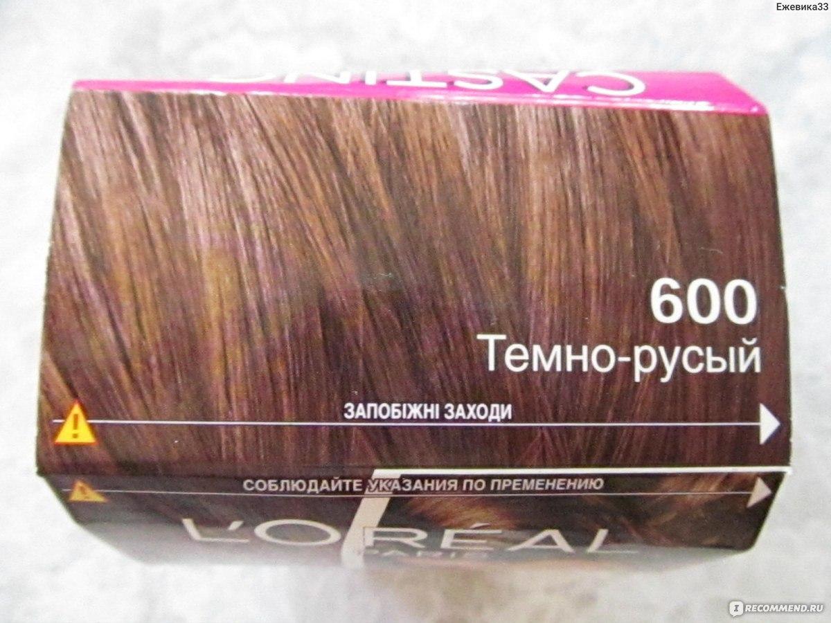 Отзыв о Краска для волос Loreal Casting Creme Gloss
