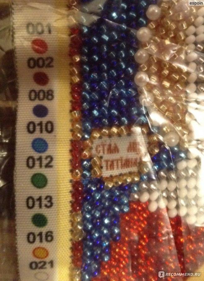 Номера бисера к вышивками 113