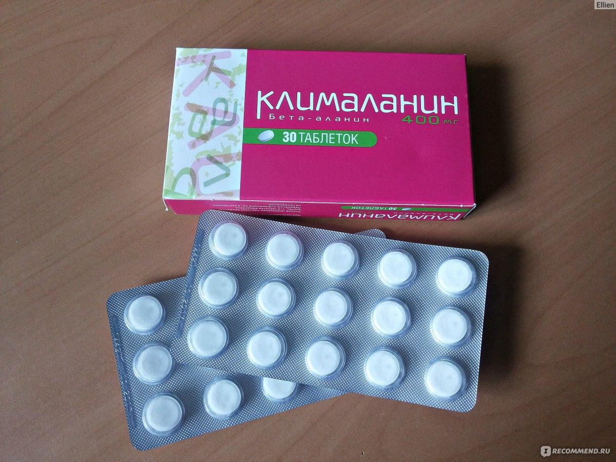 Лучшие препараты для лечения приливов при климаксе