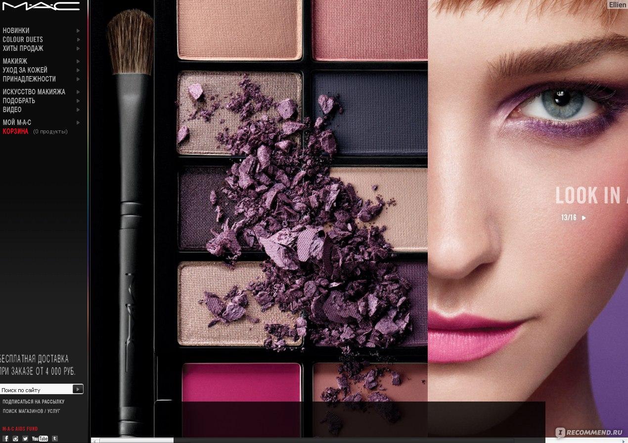 Оф сайт косметики мак