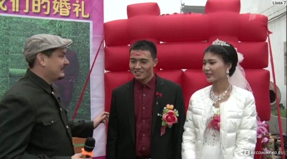 Знакомство 1 с на китаем