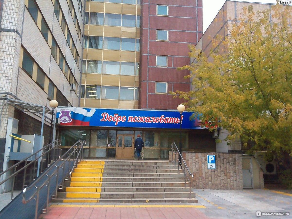 Областная больница с.упорово