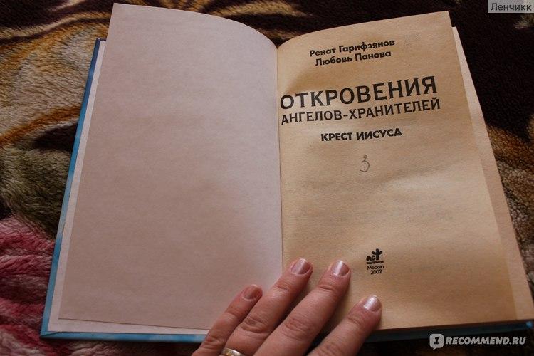 Учебник по биологии полянский читать