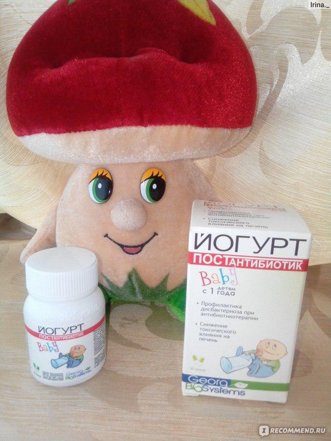 Йогурт картинка для детей