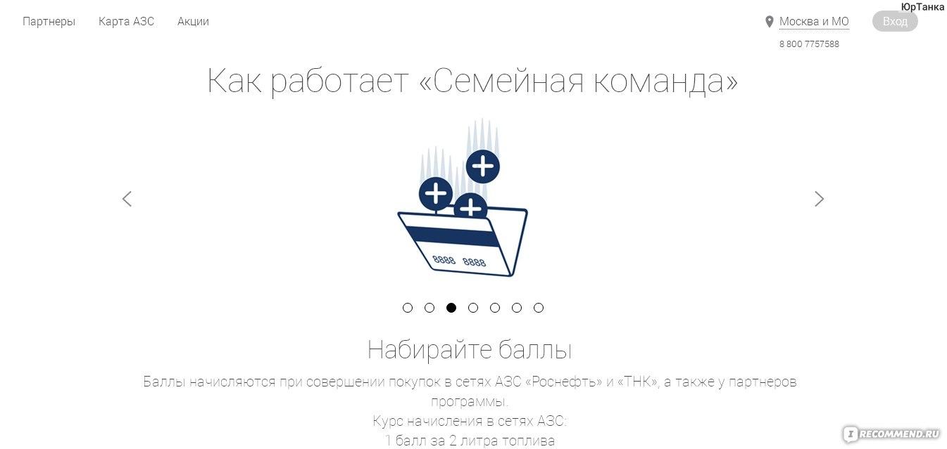 Вулкан играть на телефон Икольское скачать Игровое казино вулкан Орильск download