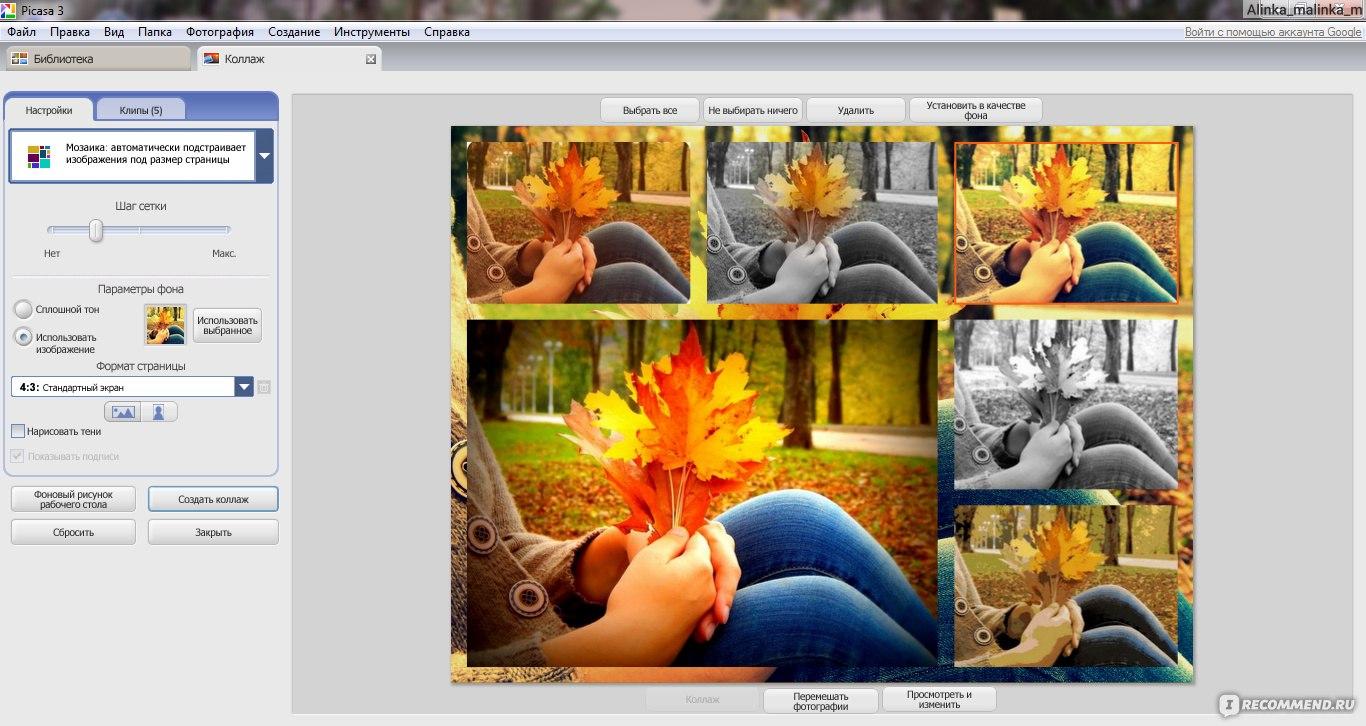 чем приступать самые простые программы для обработки фотографий спится, спится