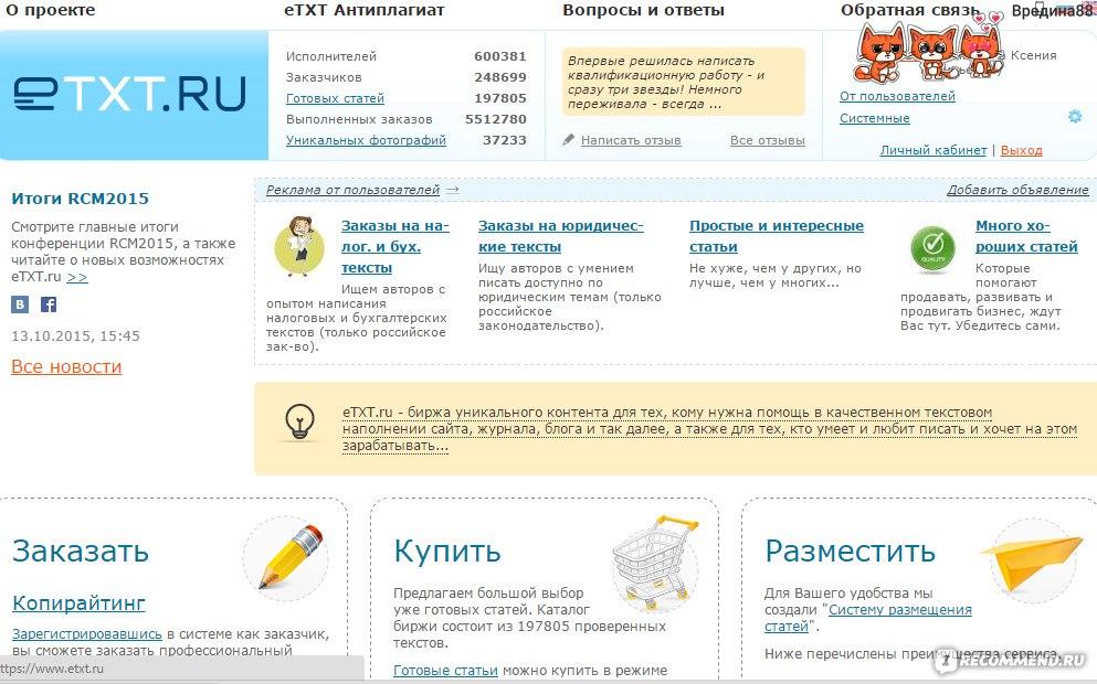 Продаю фотографию метромост россии