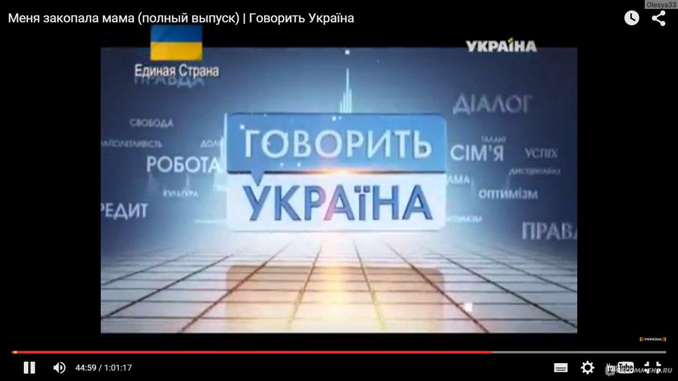 Главная передача - YouTube