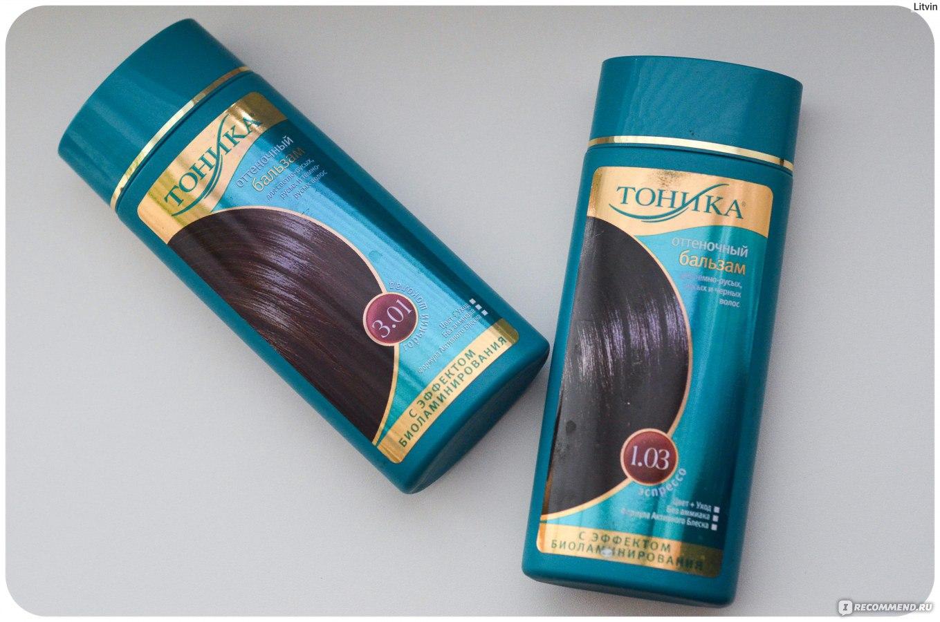 Как отмыть оттеночный бальзам с волос