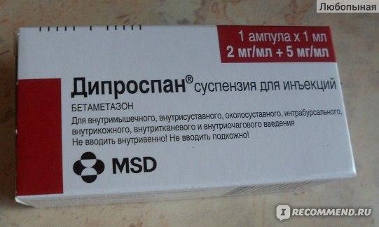 Дипроспан уколы при простатите с хроническим простатитом в армию берут