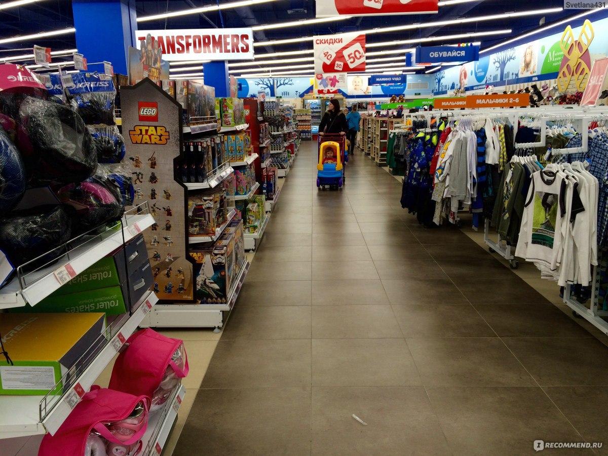 Детский мир, Сеть магазинов - «Детский мир  какие товары достойны ... 87f1db92fcb