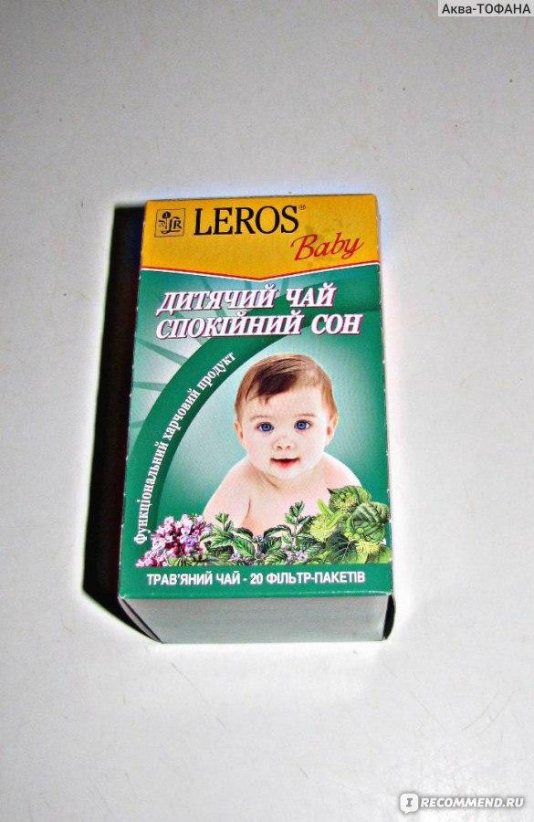 """Чай в пакетиках Leros Лерос детский чай """"Спокойный сон"""" - """"Хороший чай для активных детей!!!"""" Отзывы покупателей"""