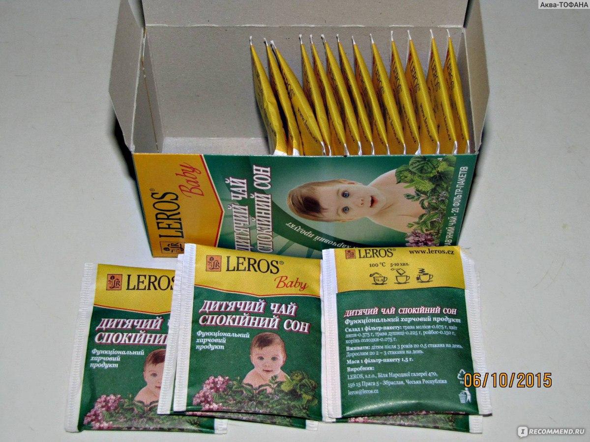 лебедушка чай для похудения отзывы
