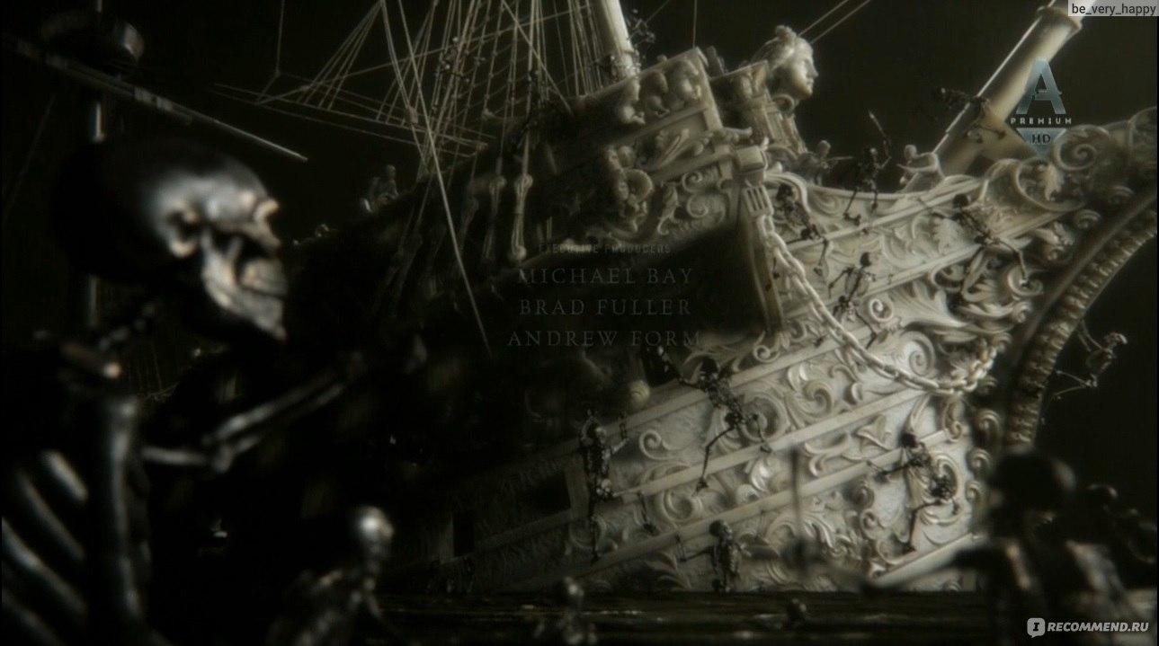 Империя Пиратов – Эротические Сцены