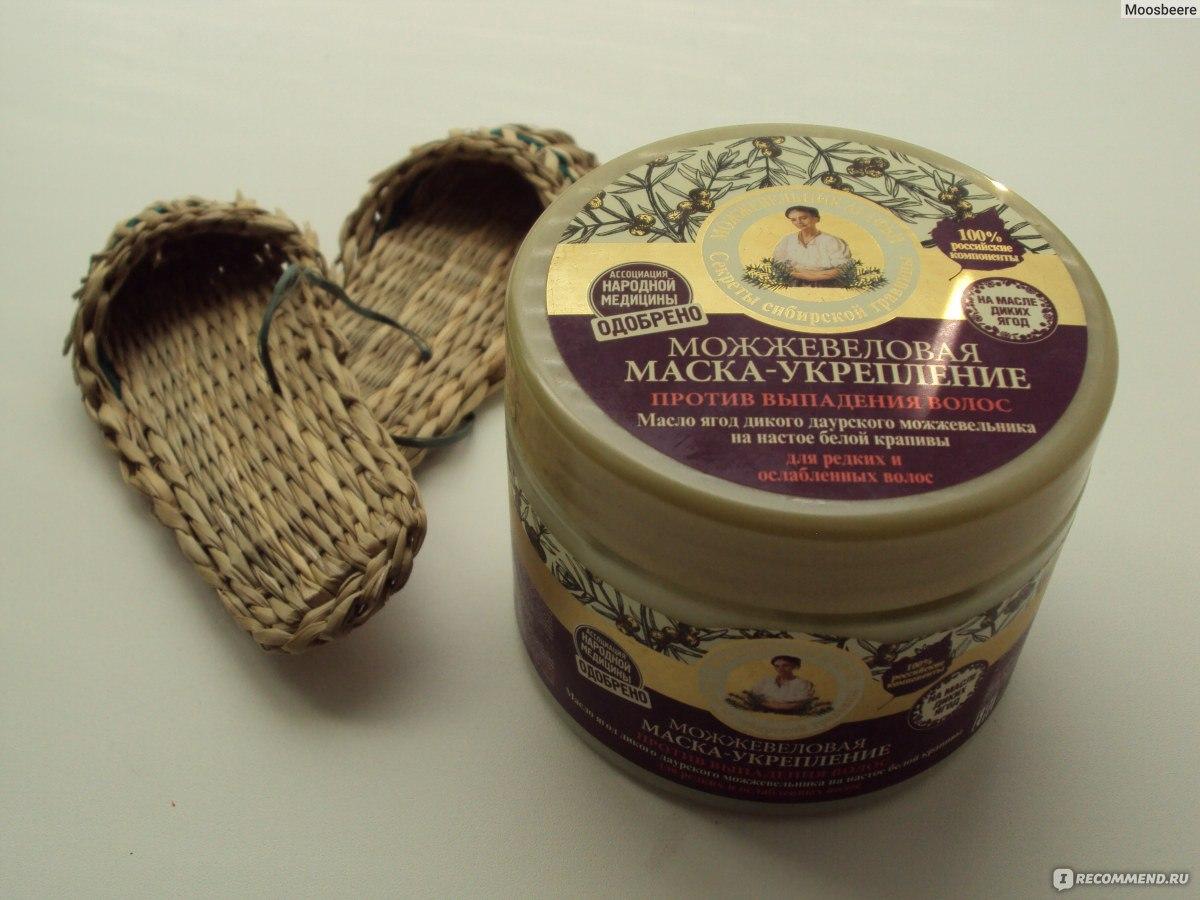Маски для волос с репейным маслом от секущихся кончиков