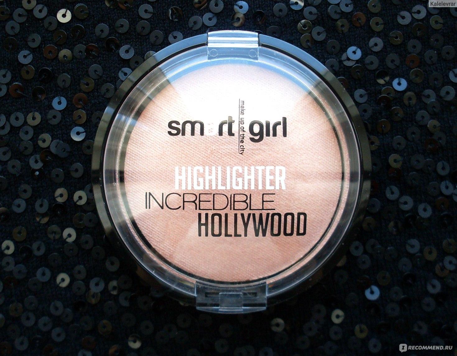 Хайлайтер BelorDesign Smart Girl Highlighter Incredible Hollywood Тон 02 NEW 13c6f72b86c9f