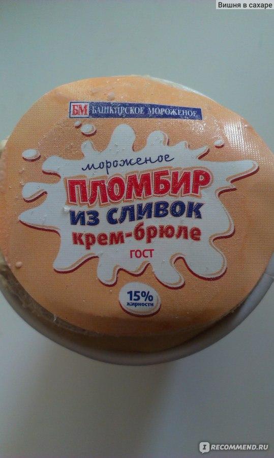 Мороженое в домашних условиях по госту ссср 375