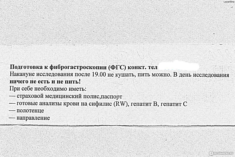 ПИЦЦА ПИЦЦАРГА ДЛЯ ВЛЮБЛЕННЫХ Кулинарный сайт