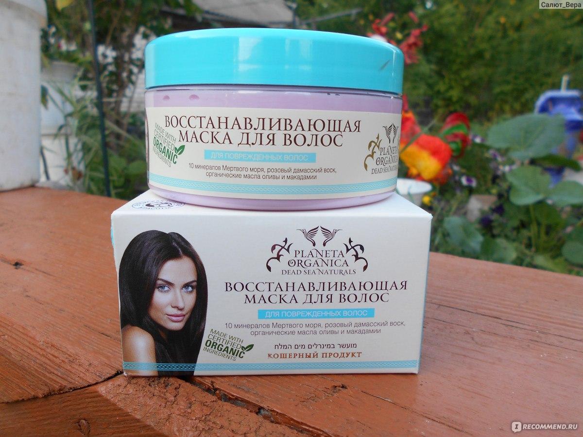 Маски для сухих кончиков волос с витаминами а и е