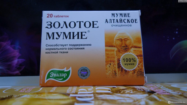 mumie-muzhu-dlya-kachestva-spermi