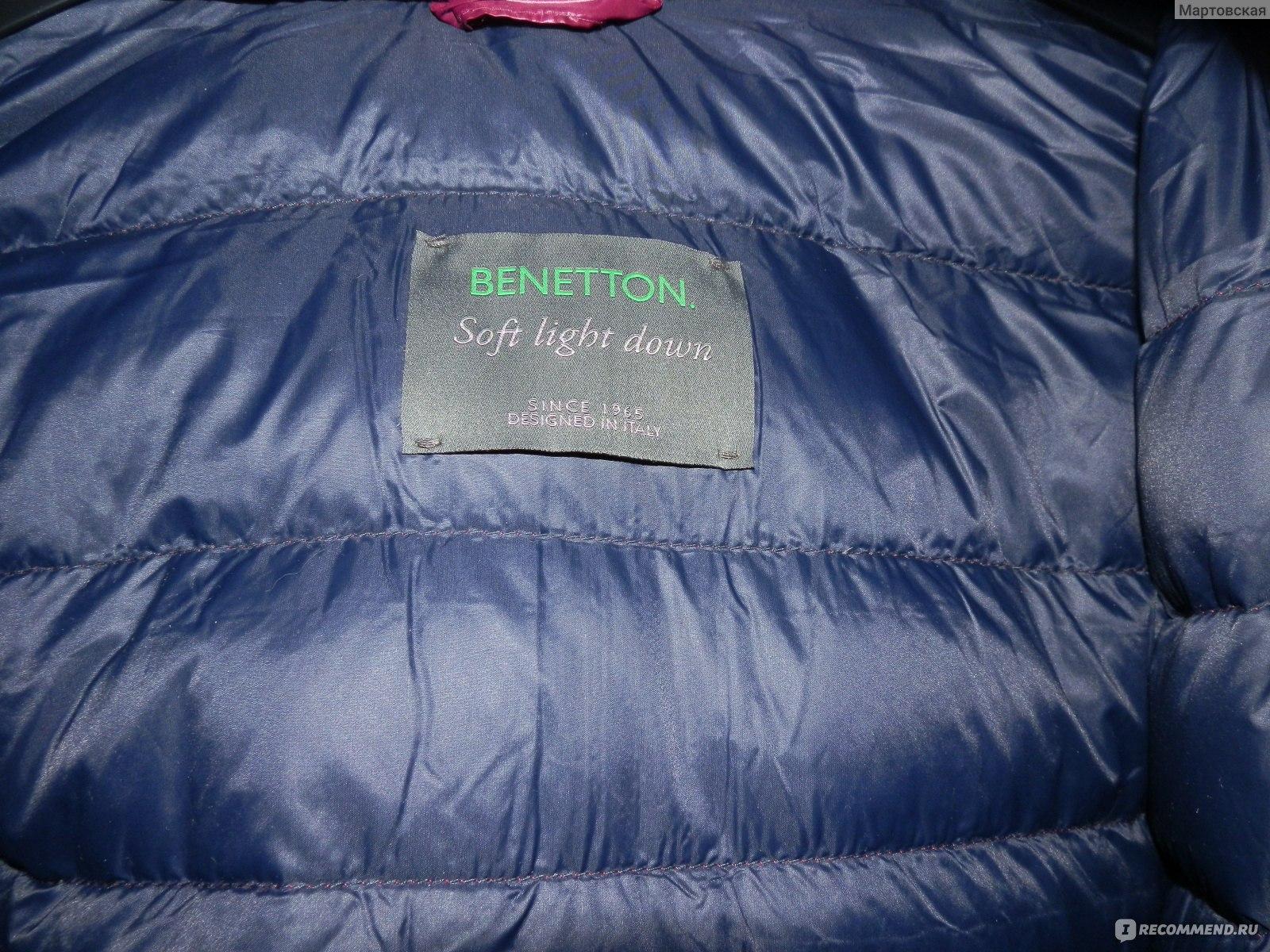 b729d911218a Куртка женская United Colors of Benetton Арт. 2RQ4532U4 - «Пуховик ...