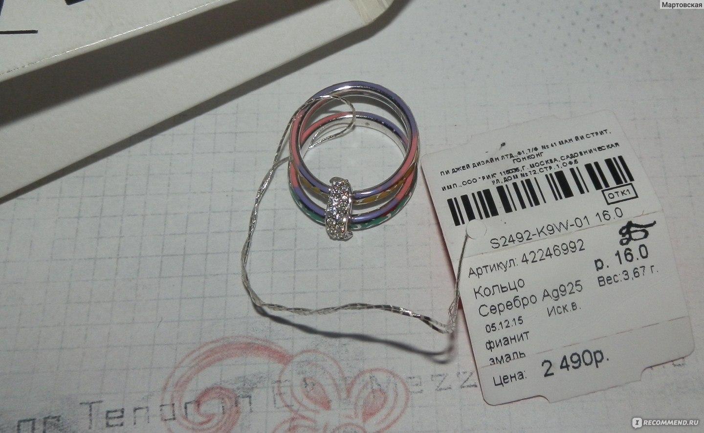 кольца в санлайт каталог