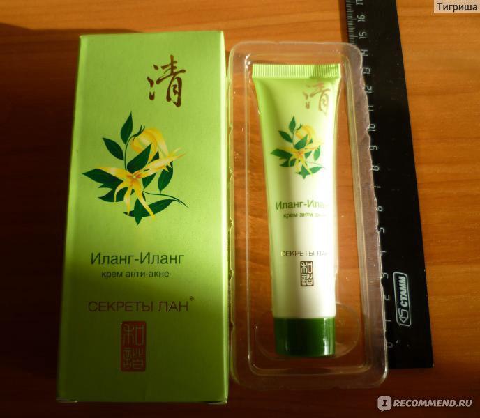 Секреты династии лан косметика купить женские духи avon фото