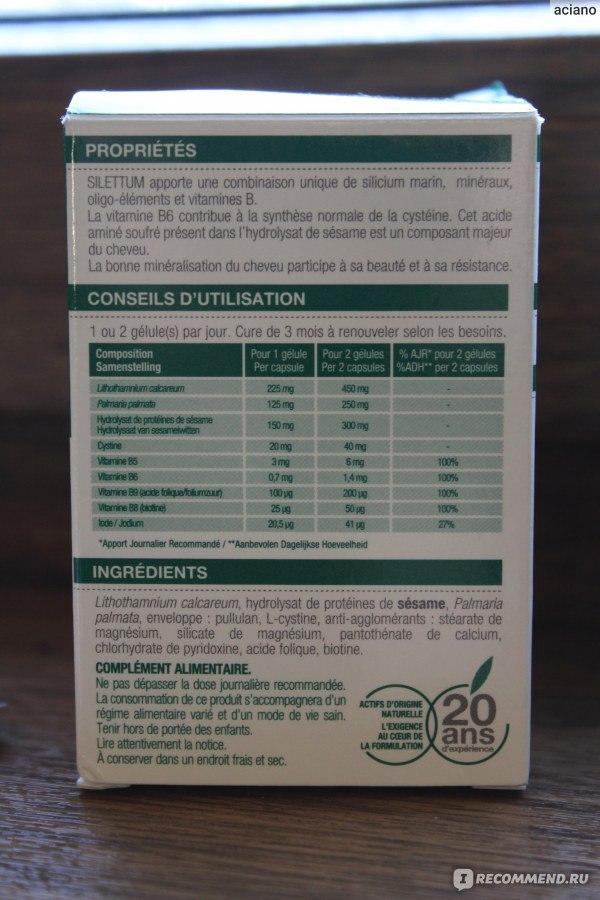 Качественные витамины для волос