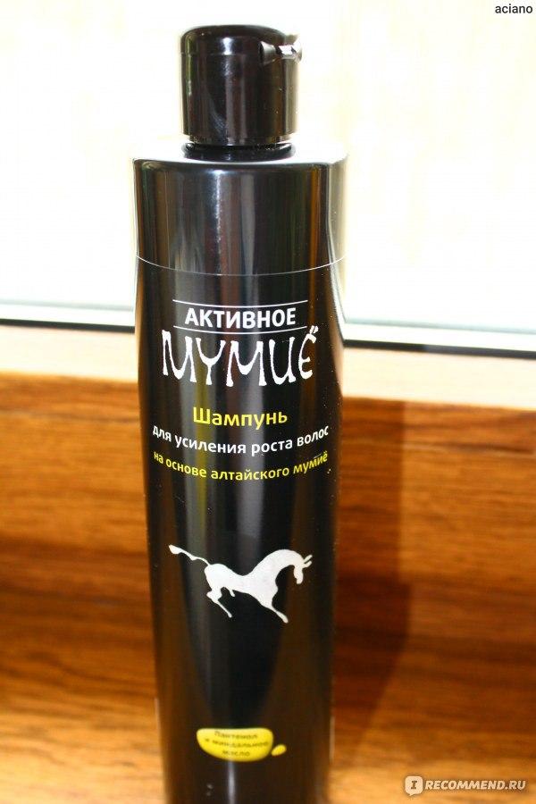 Витамины против выпадение волос отзывы