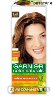 Краска для волос гарньер карамель