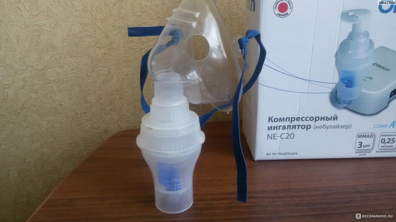 Ингалятор от кашля и насморка цена - Про простуду 84