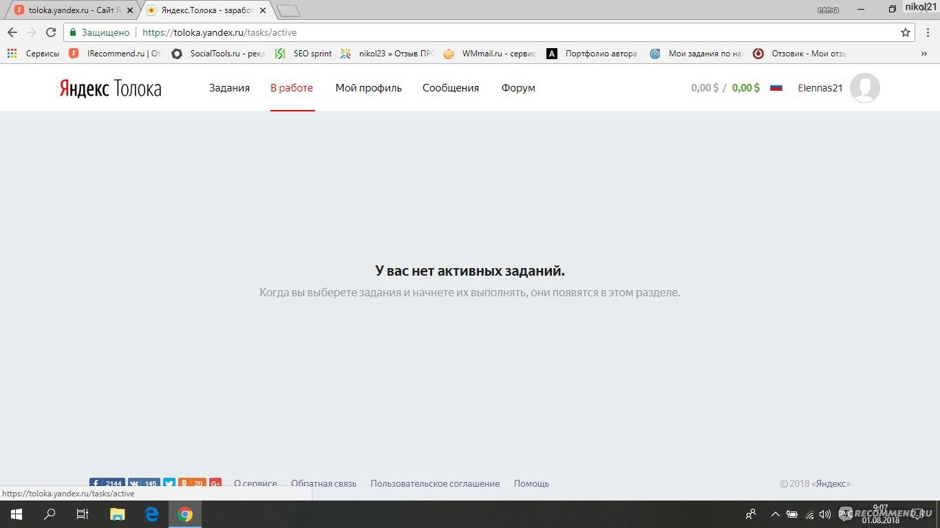 Сайт компьютерного порно, русское порно видео лизбиянок онлайн