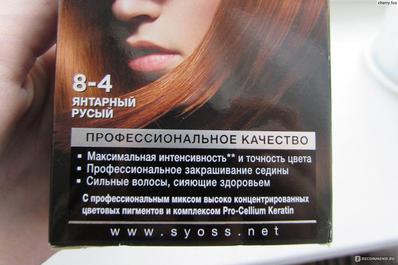 Краска для волос syoss рыжие оттенки