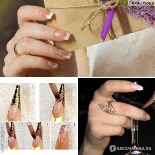 Наращивание ногтей гелем - отзыв: irecommend.ru/content/narashchivanie-nogtei-otzyvy-byvaloi...