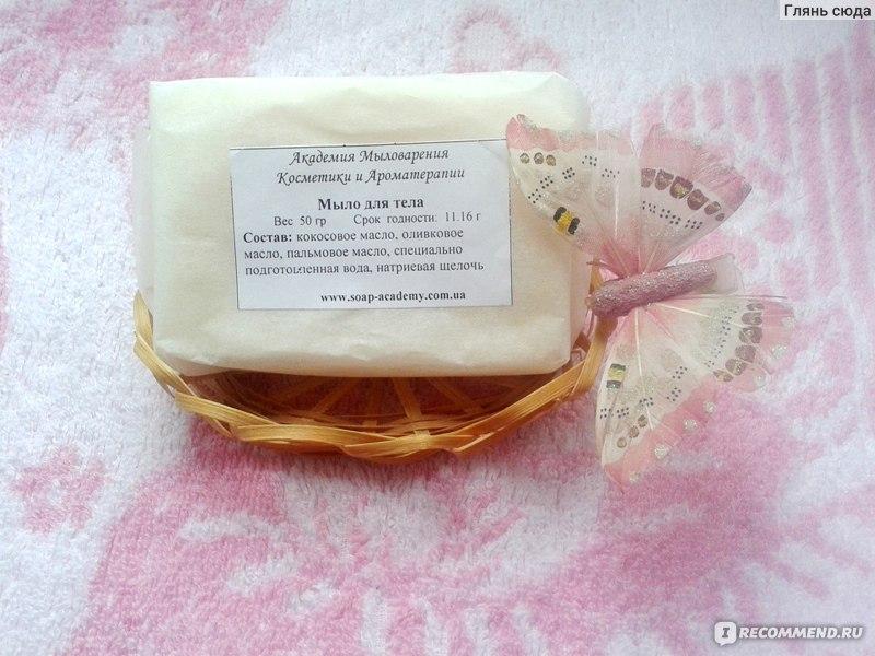 Мыло для мамы своими руками 180