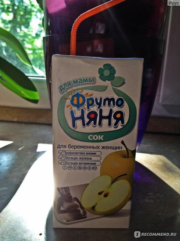 Натуральные соки для беременных
