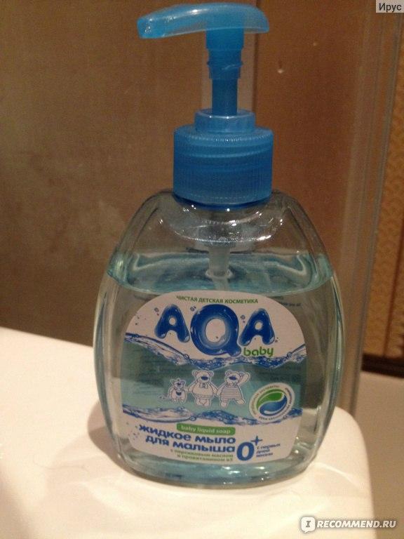 Жидкое мыло для умывания 179
