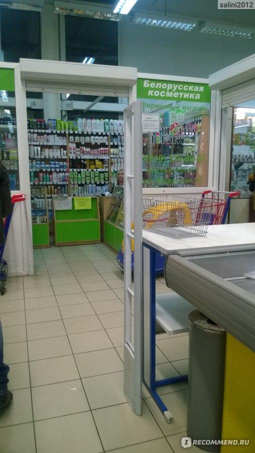 Для бани и сауны – купить в Киеве - цены и отзывы в