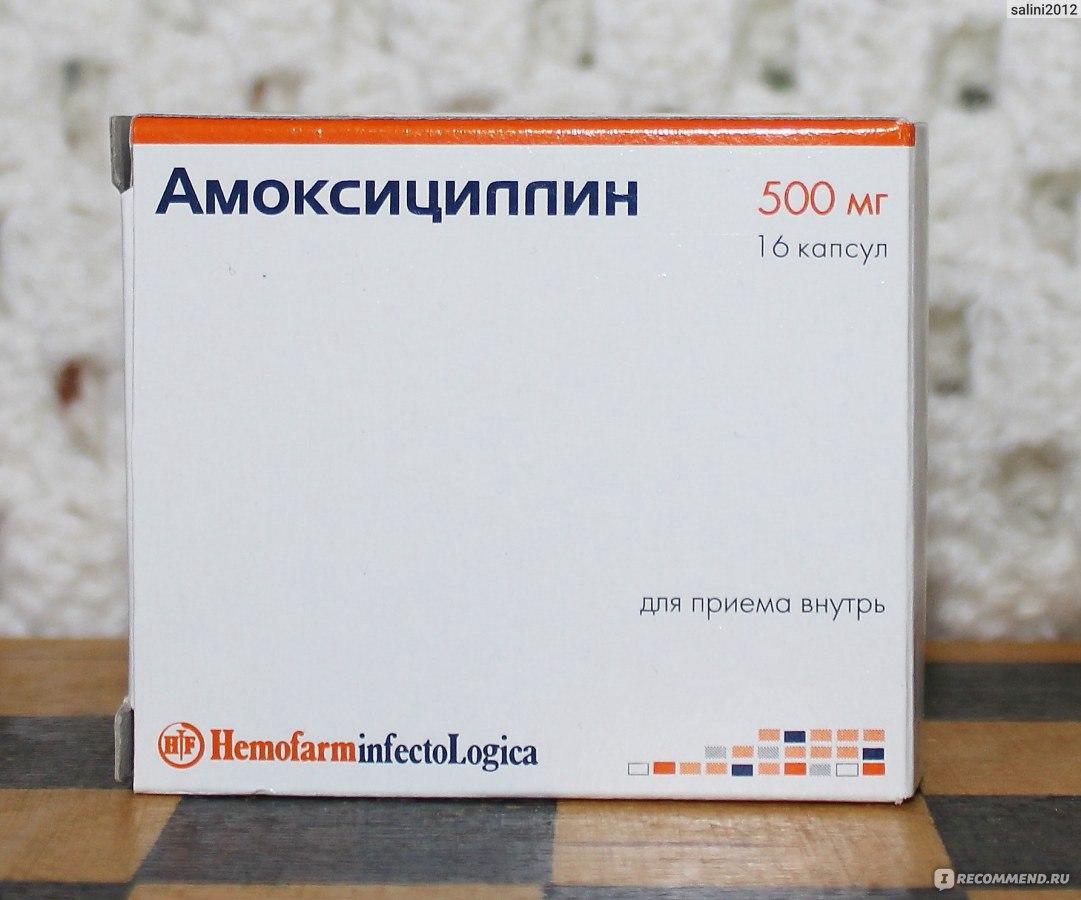 Антибиотики амоксициллин от простатита простатит после