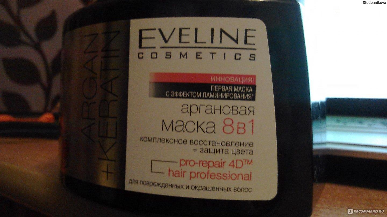 Маски с кофеином бензоатом для волос