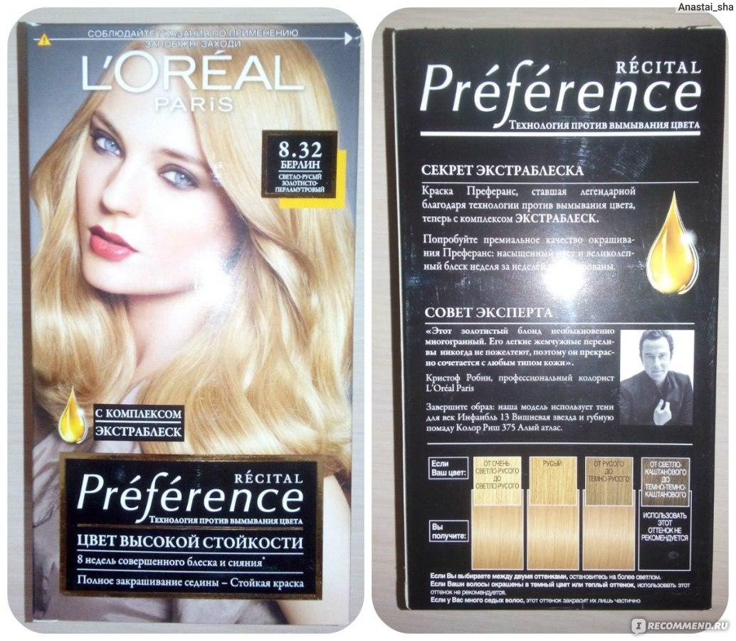 Краска для волос L'Oreal Recital Preference | Отзывы ...