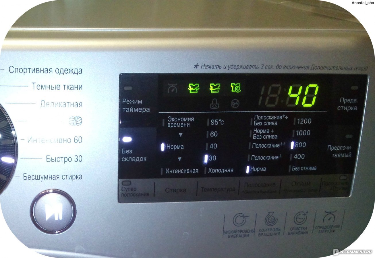 инструкция к стиральной машине электролюкс ewt 1010
