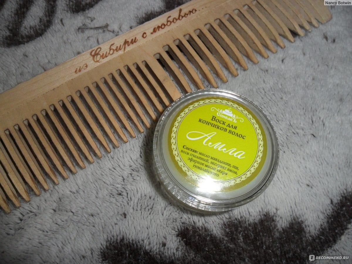 Воск для кончиков волос брокколи спивак