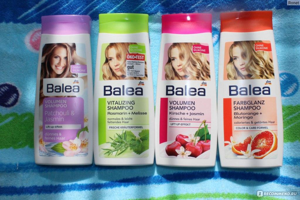 Купить косметику balea украина эйвон парфюмерия мужская