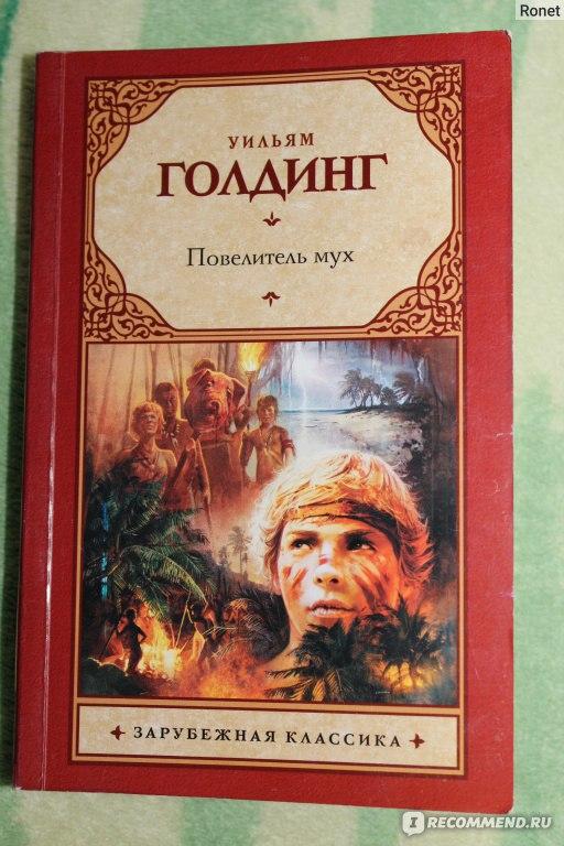 download bosnian croatian serbian a textbook