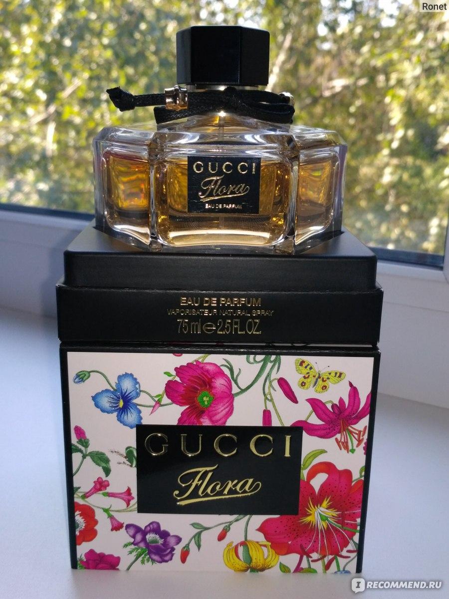Gucci Flora By Gucci Eau De Parfum 2000 все давно ушли домой
