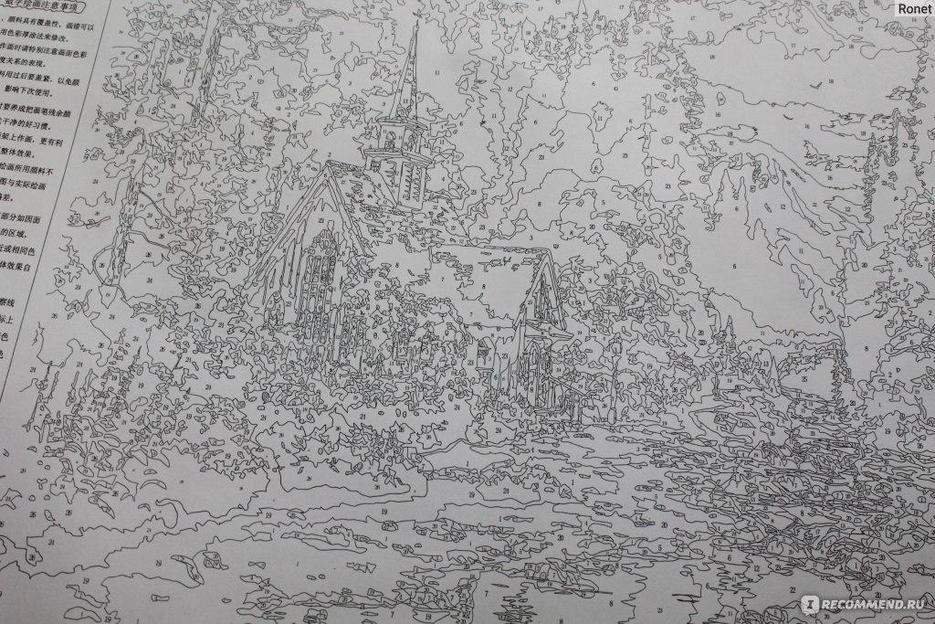 Картина для рисования по