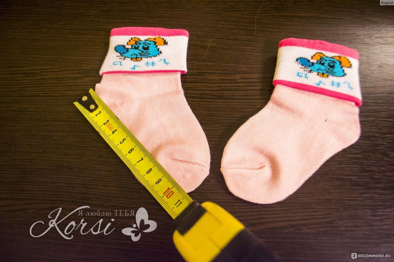 Как сложить носки: 8 методов m