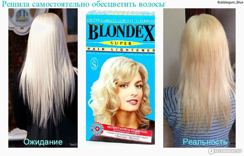 Обесцвечивание и осветление волос Средства